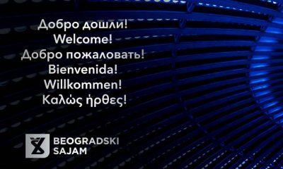 Beogradski sajam, dobrodošli