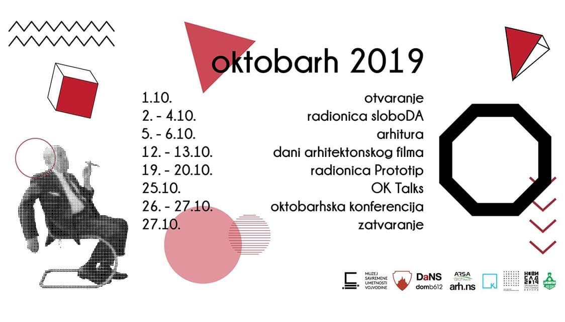 Oktobarh - festival arhitekture, dizajna i umetnosti