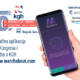 Zvanična aplikacija 50. Međunarodnog kongresa i izložbe o KGH