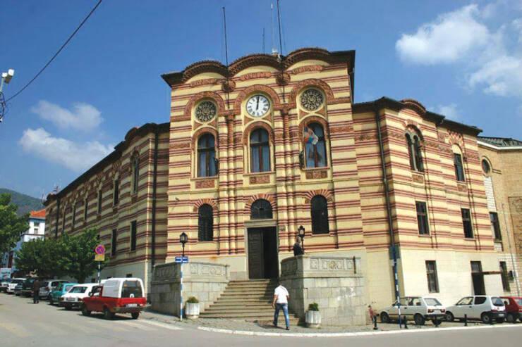 Vranje, zgrada Načelstva
