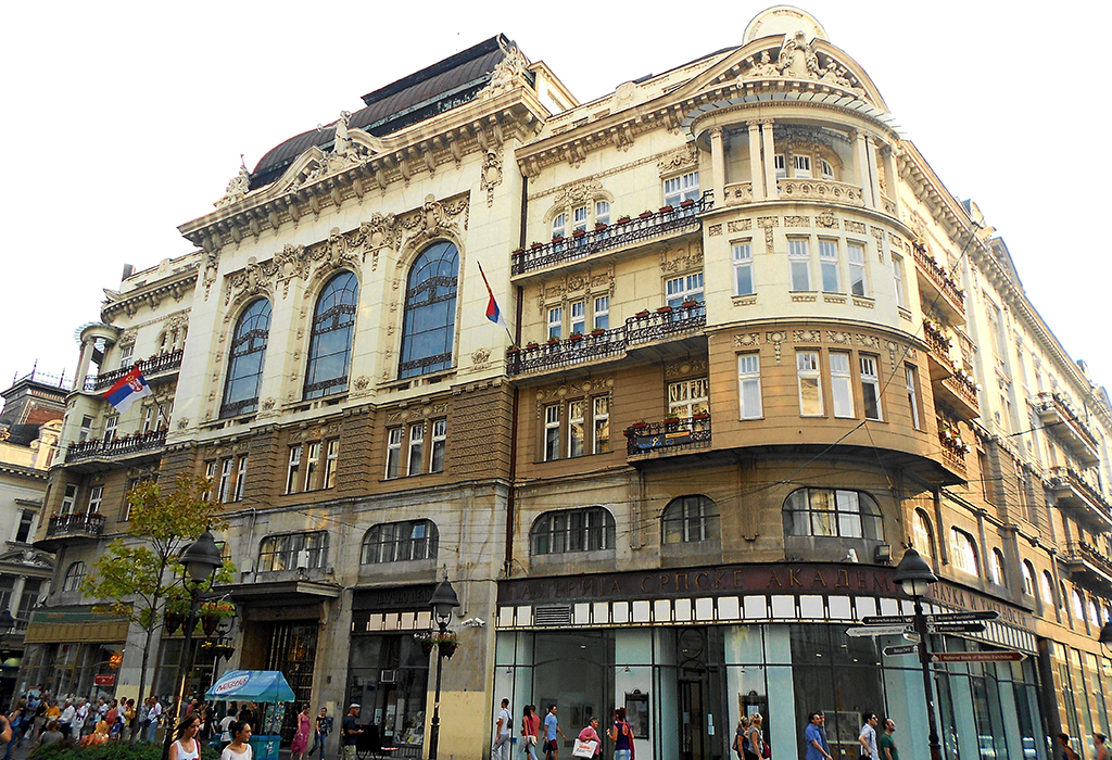 Stari grad, Beograd