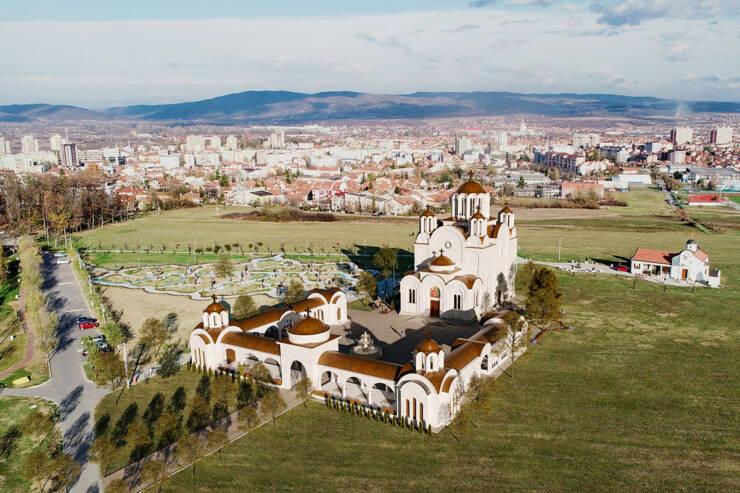 Saborni hram u Kruševcu